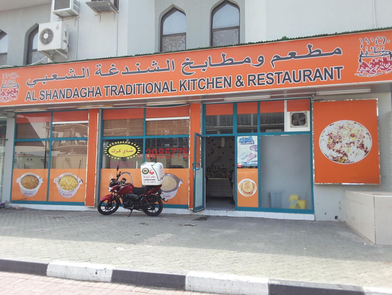 HiDubai-business-al-shandagha-traditional-kitchen-restaurant-food-beverage-restaurants-bars-al-hudaiba-dubai-2