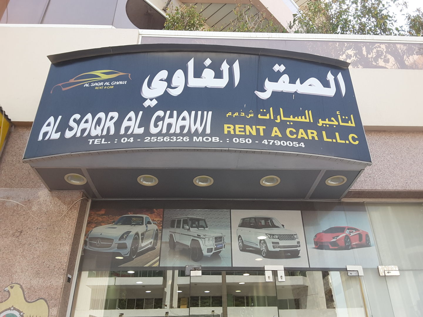 HiDubai-business-al-saqr-al-ghawi-car-rental-transport-vehicle-services-car-rental-services-hor-al-anz-east-dubai-2