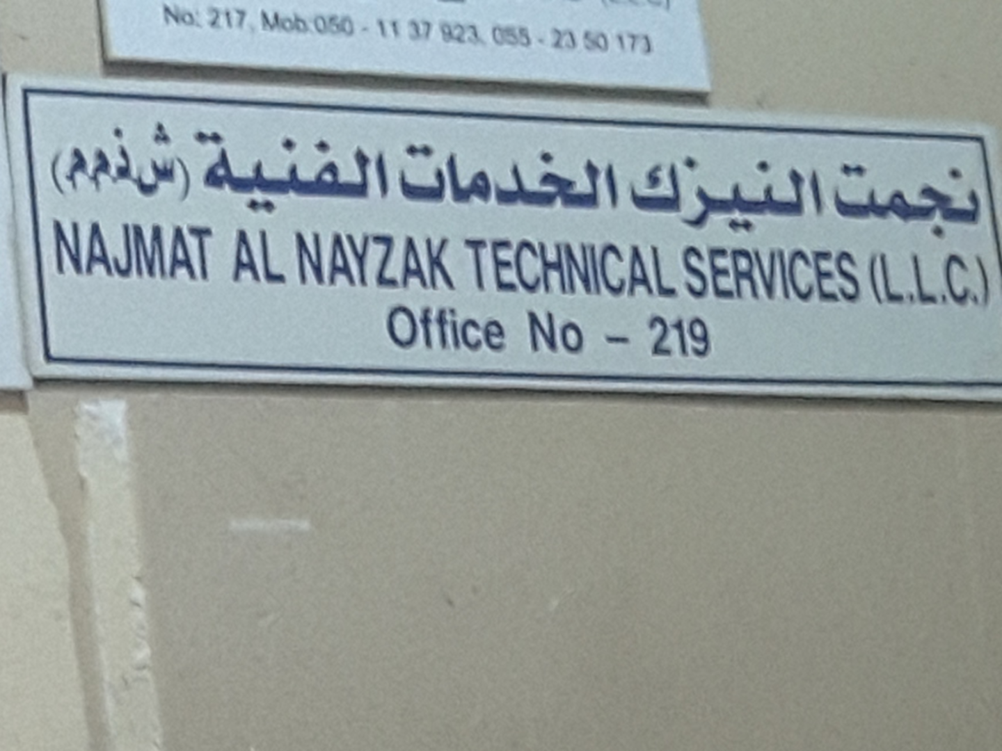 HiDubai-business-najmat-al-nayzak-technical-services-home-handyman-maintenance-services-naif-dubai-2