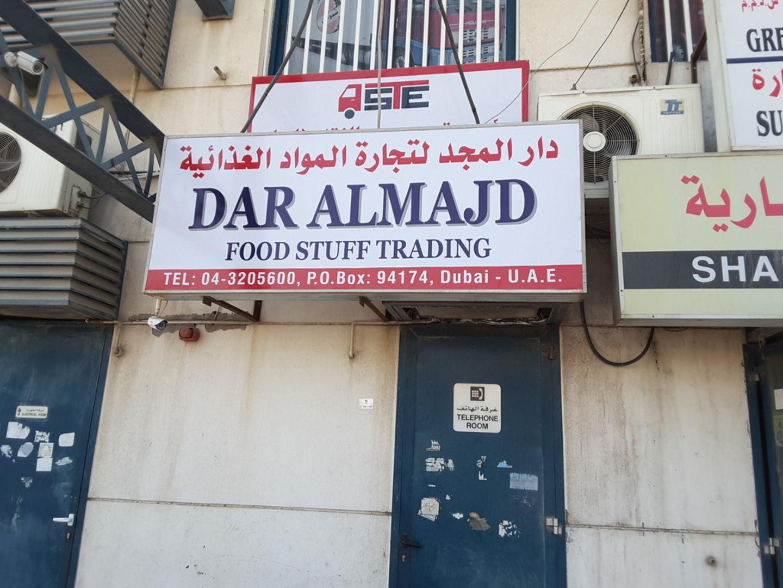 HiDubai-business-dar-almajd-foodstuff-trading-b2b-services-food-stuff-trading-ras-al-khor-industrial-3-dubai-2