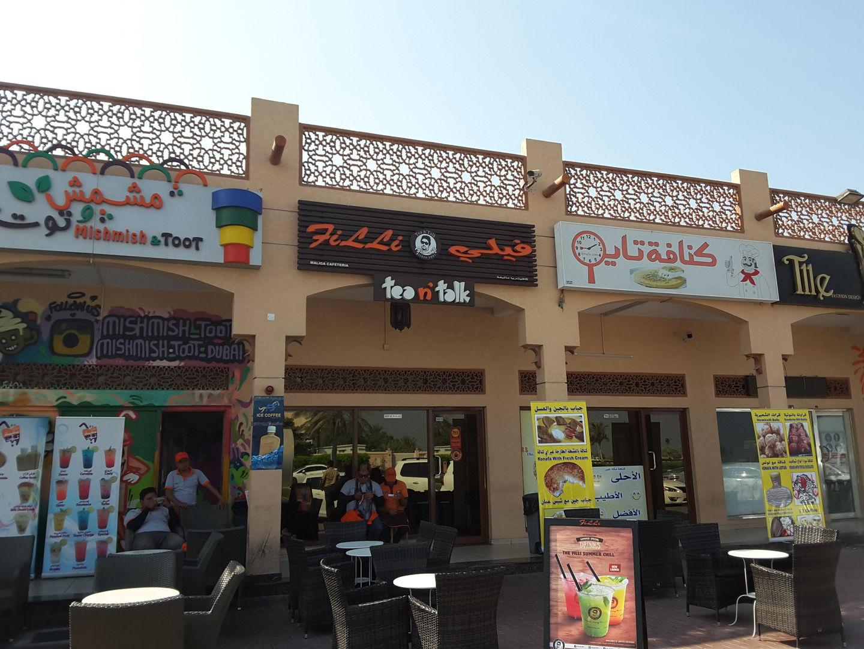 HiDubai-business-filli-cafe-food-beverage-cafeterias-al-mamzar-dubai-5