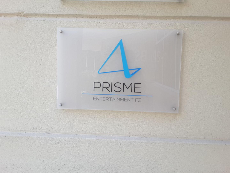 HiDubai-business-prisme-entertainment-b2b-services-event-management-dubai-studio-city-al-hebiah-2-dubai-2