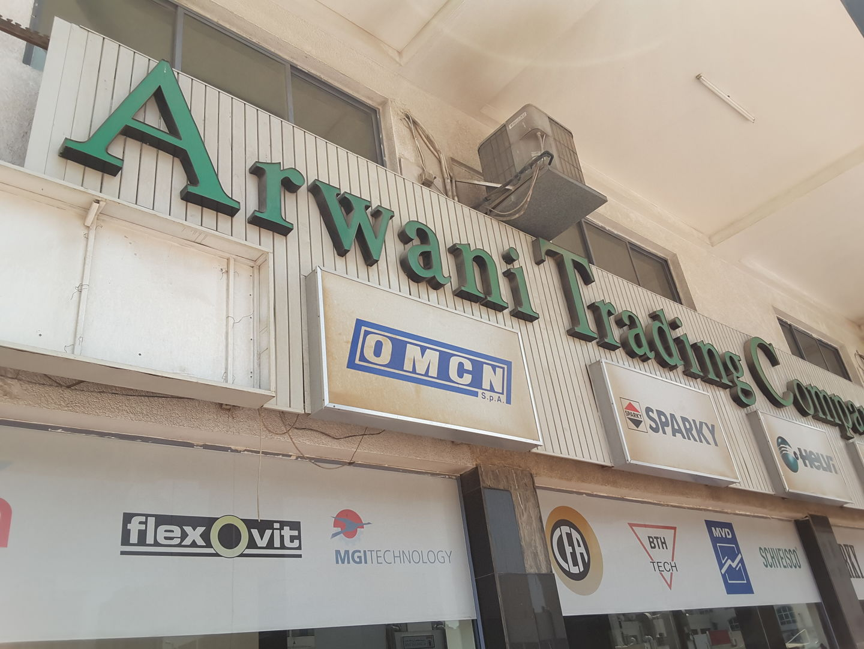 HiDubai-business-arwani-trading-company-b2b-services-construction-building-material-trading-al-garhoud-dubai-2