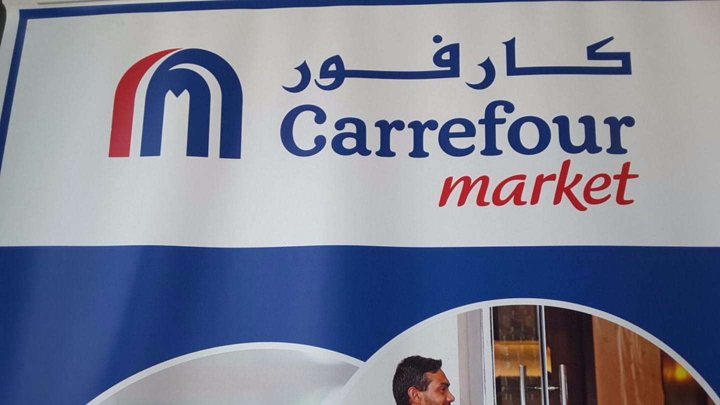 HiDubai-business-carrefour-market-shopping-supermarkets-hypermarkets-grocery-stores-jumeirah-lake-towers-al-thanyah-5-dubai-2