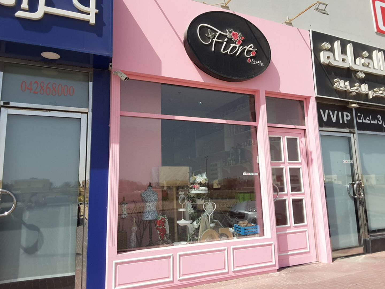 HiDubai-business-fiore-flowers-sweets-trading-animals-pets-plants-plants-gardening-stores-al-warqaa-1-dubai-2