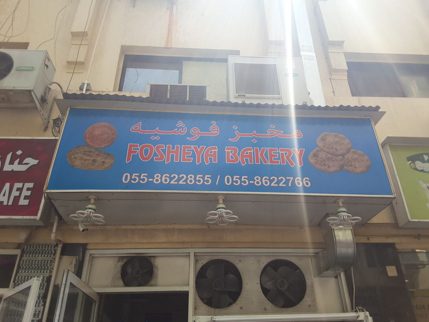 HiDubai-business-fosheya-bakery-food-beverage-bakeries-desserts-sweets-al-murar-dubai-2