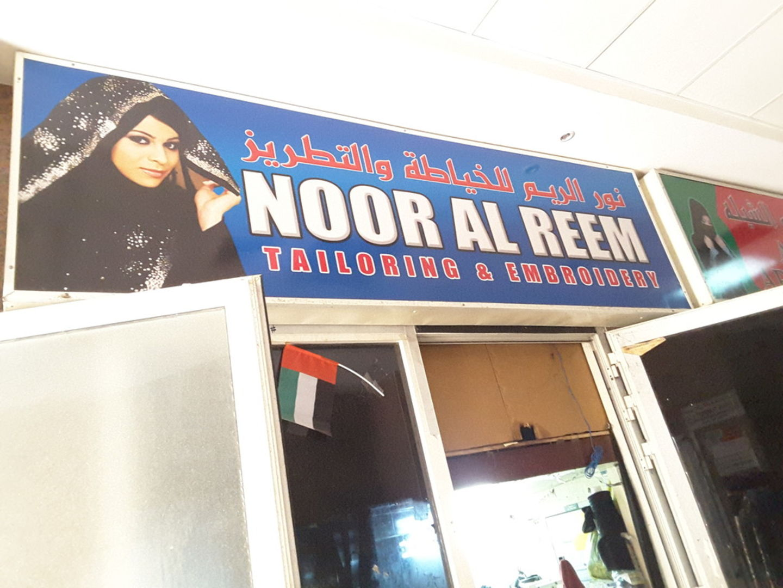 HiDubai-business-noor-al-reem-tailoring-and-embroidery-home-tailoring-naif-dubai-2