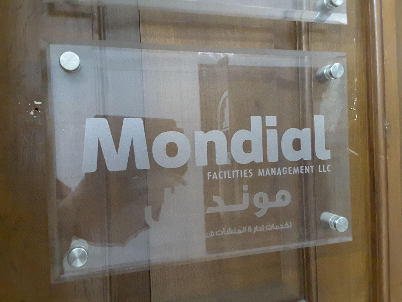 HiDubai-business-mondial-facilities-management-education-training-learning-centres-al-garhoud-dubai-2
