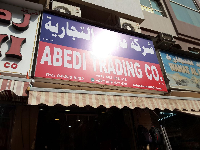 HiDubai-business-abedi-trading-co-b2b-services-distributors-wholesalers-al-buteen-dubai-2