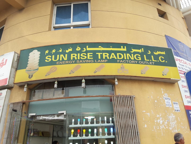 HiDubai-business-sun-rise-trading-shopping-consumer-electronics-naif-dubai-2