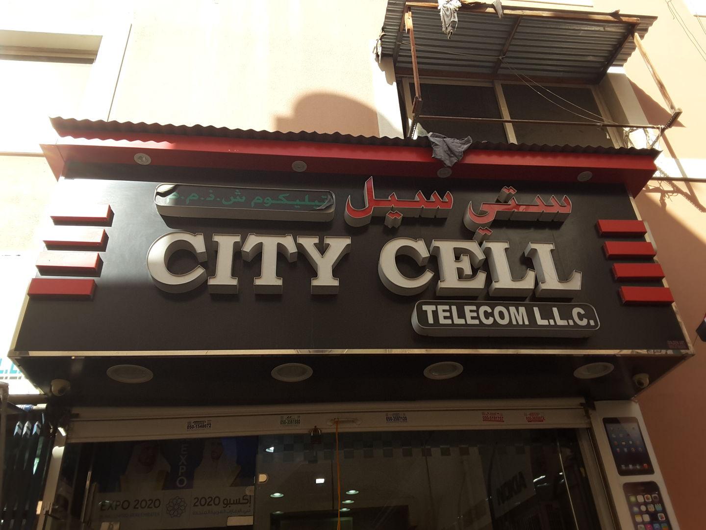 HiDubai-business-city-cell-telecom-b2b-services-distributors-wholesalers-ayal-nasir-dubai-2