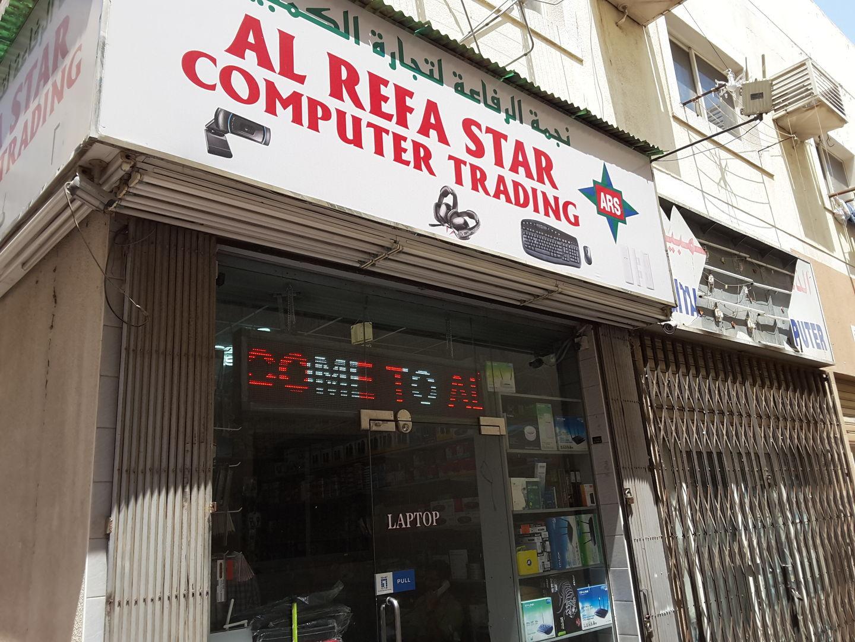 HiDubai-business-alrefaa-star-computer-trading-shopping-consumer-electronics-al-fahidi-al-souq-al-kabeer-dubai