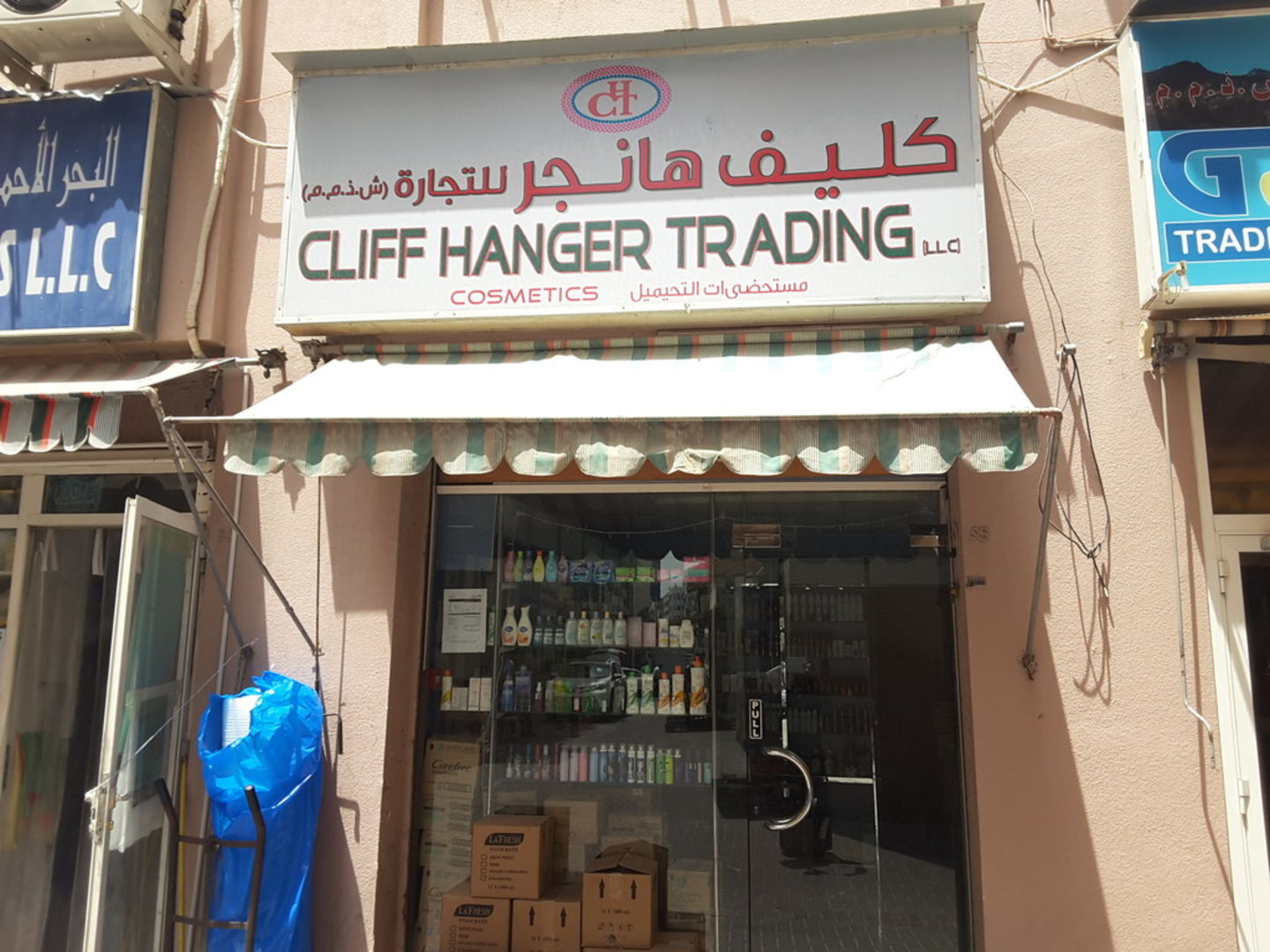 HiDubai-business-cliff-hanger-trading-b2b-services-distributors-wholesalers-al-daghaya-dubai-2