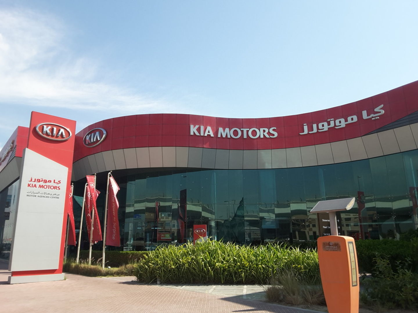 HiDubai-business-kia-motors-showroom-transport-vehicle-services-car-showrooms-service-centres-al-quoz-industrial-3-dubai-2