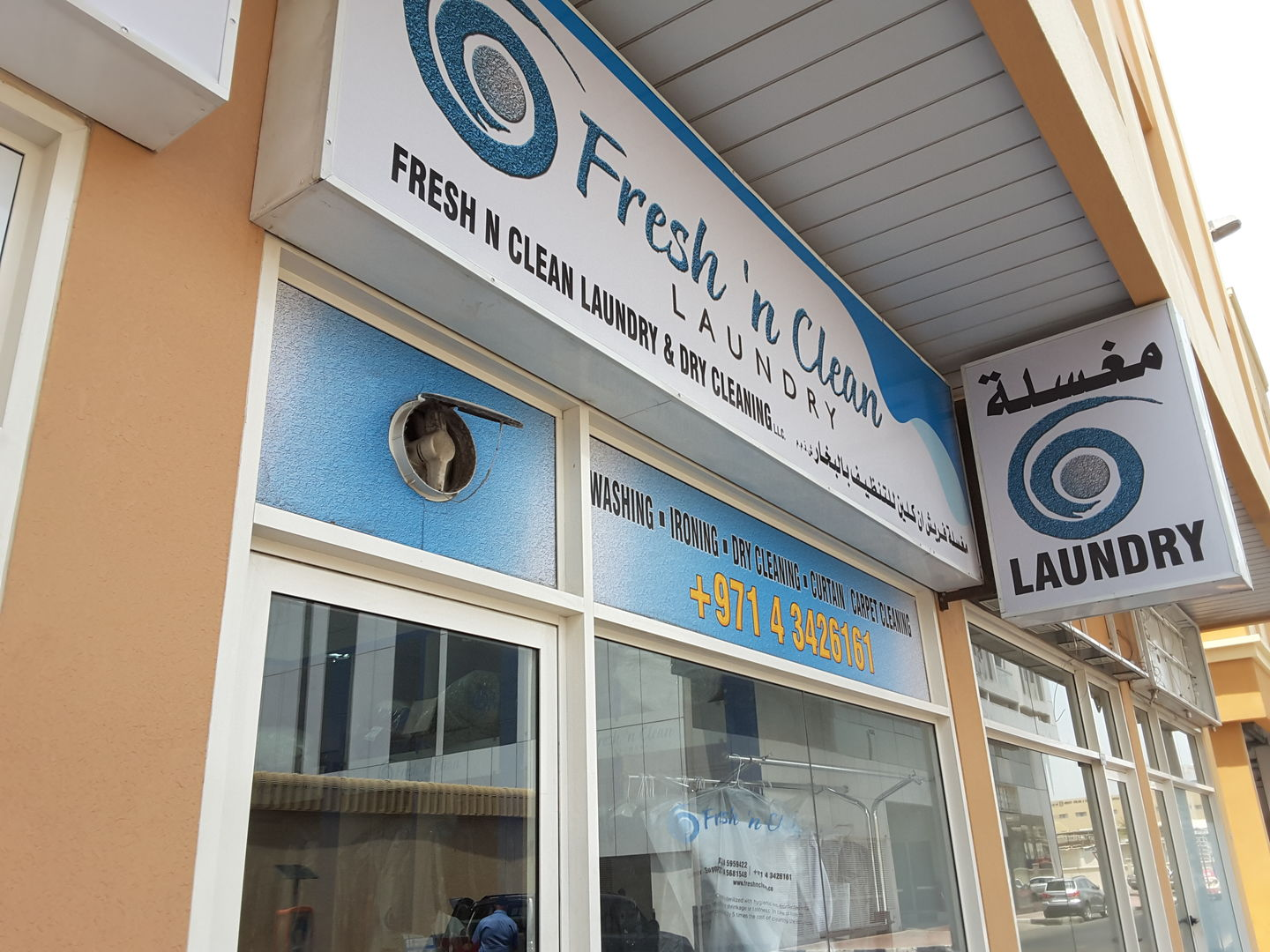 HiDubai-business-fresh-n-clean-laundry-dry-cleaning-home-laundry-al-karama-dubai-2