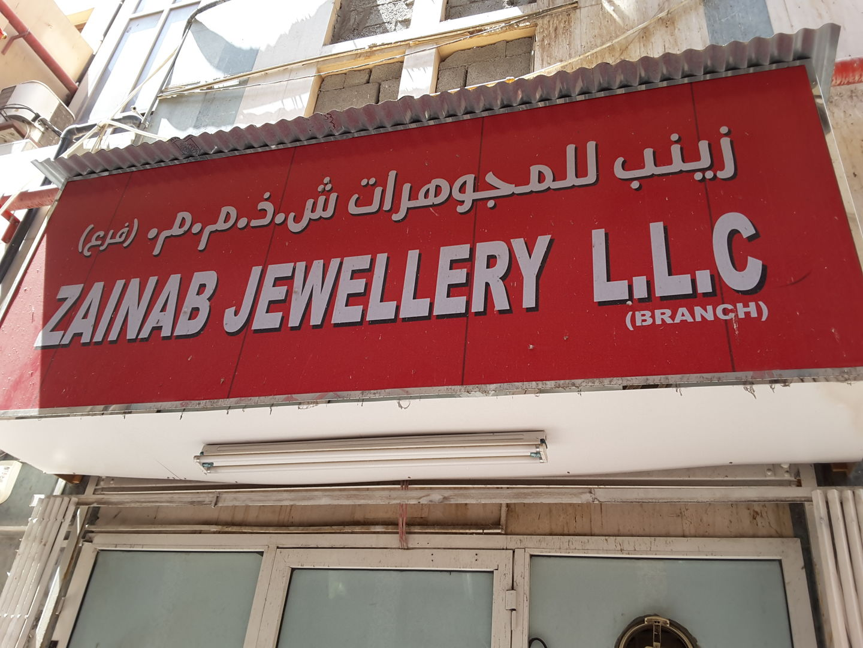 HiDubai-business-zainab-jewellery-b2b-services-distributors-wholesalers-al-ras-dubai-2