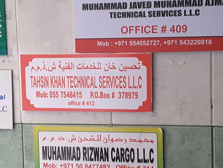 HiDubai-business-tahsin-khan-technical-services-home-hardware-fittings-al-murar-dubai-2