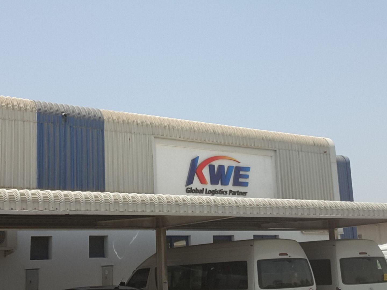 HiDubai-business-kwe-logistics-partner-shipping-logistics-air-cargo-services-jebel-ali-industrial-2-dubai-2