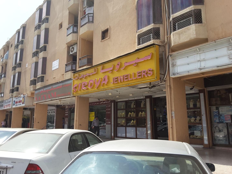 HiDubai-business-siroya-jewellers-shopping-jewellery-precious-stones-al-qusais-1-dubai-2