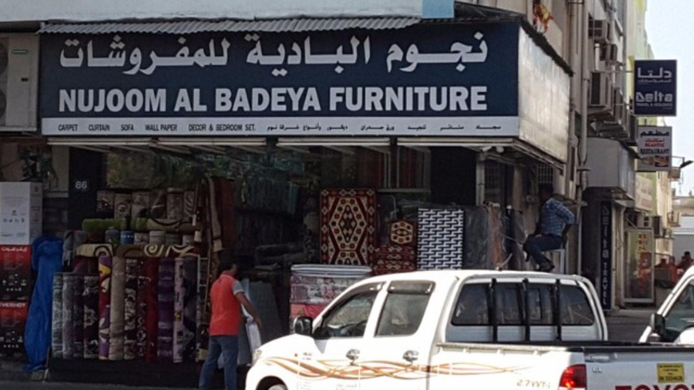 HiDubai-business-nujoom-al-badeya-furniture-home-furniture-decor-al-satwa-dubai-2