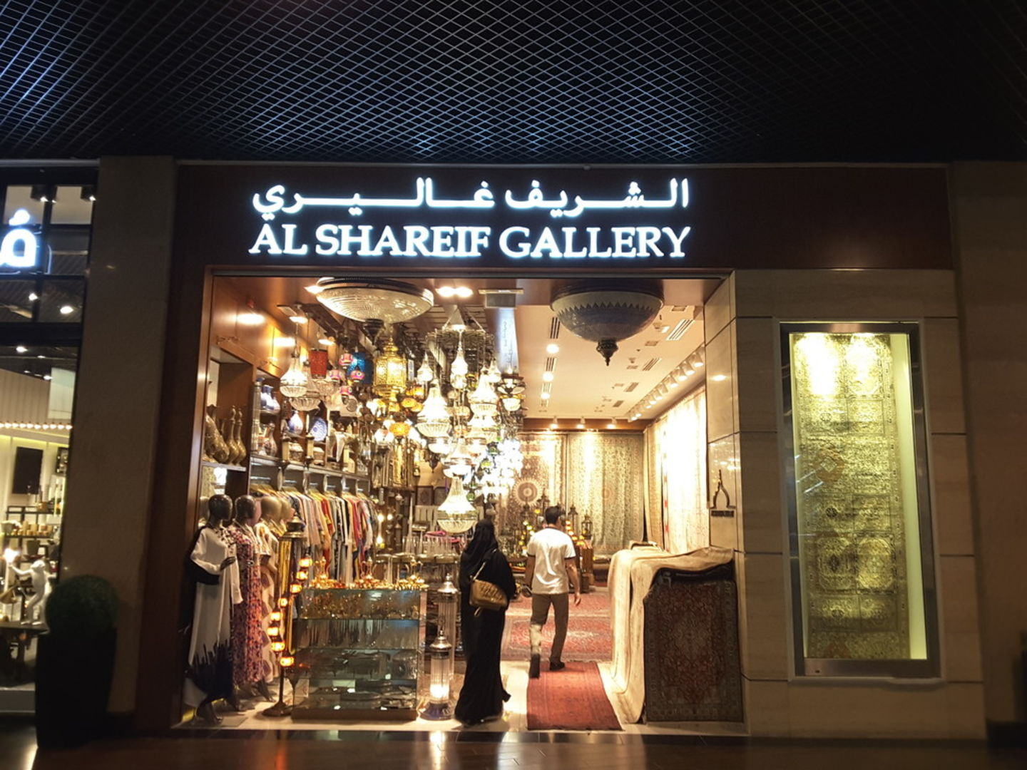 HiDubai-business-al-shareif-gallery-shopping-souvenirs-gifts-burj-khalifa-dubai-2