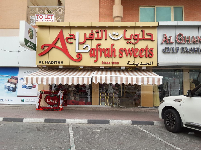 HiDubai-business-al-afrah-al-haditha-sweets-shopping-souvenirs-gifts-al-mamzar-dubai-2