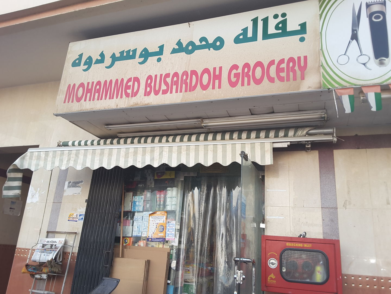HiDubai-business-mohammed-busardoh-grocery-food-beverage-supermarkets-hypermarkets-grocery-stores-al-baraha-dubai-2