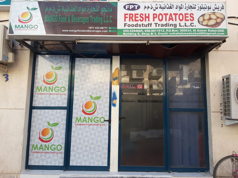 Mango Food & Beverages Trading, (Distributors & Wholesalers