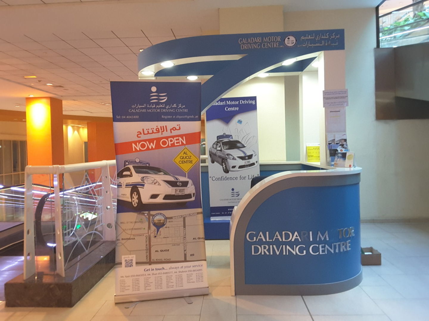 HiDubai-business-galadari-motor-driving-centre-education-driving-schools-al-quoz-1-dubai-2