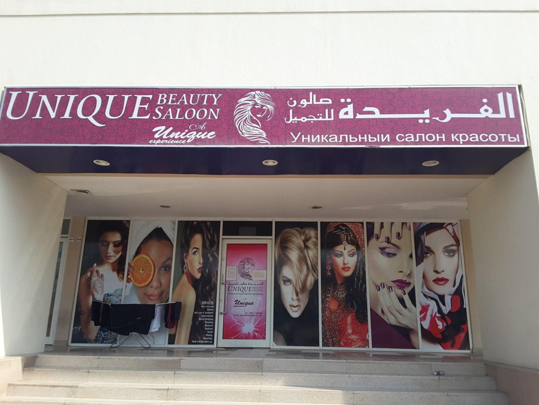 HiDubai-business-unique-beauty-salon-beauty-wellness-health-beauty-salons-al-hudaiba-dubai-2