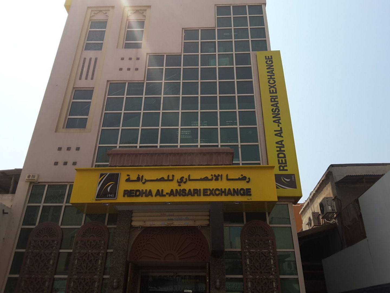 HiDubai-business-redha-al-ansari-exchange-finance-legal-money-exchange-al-ras-dubai