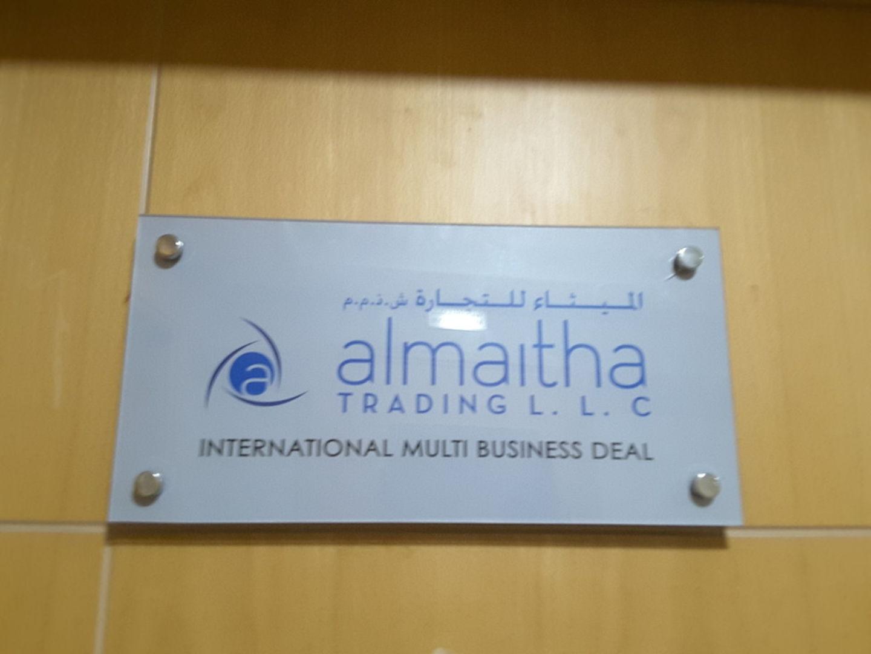 HiDubai-business-al-maitha-trading-b2b-services-distributors-wholesalers-al-qusais-1-dubai-2