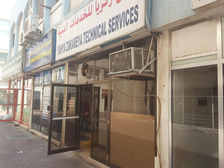 HiDubai-business-yahya-zakareya-technical-services-home-handyman-maintenance-services-al-raffa-al-raffa-dubai-2