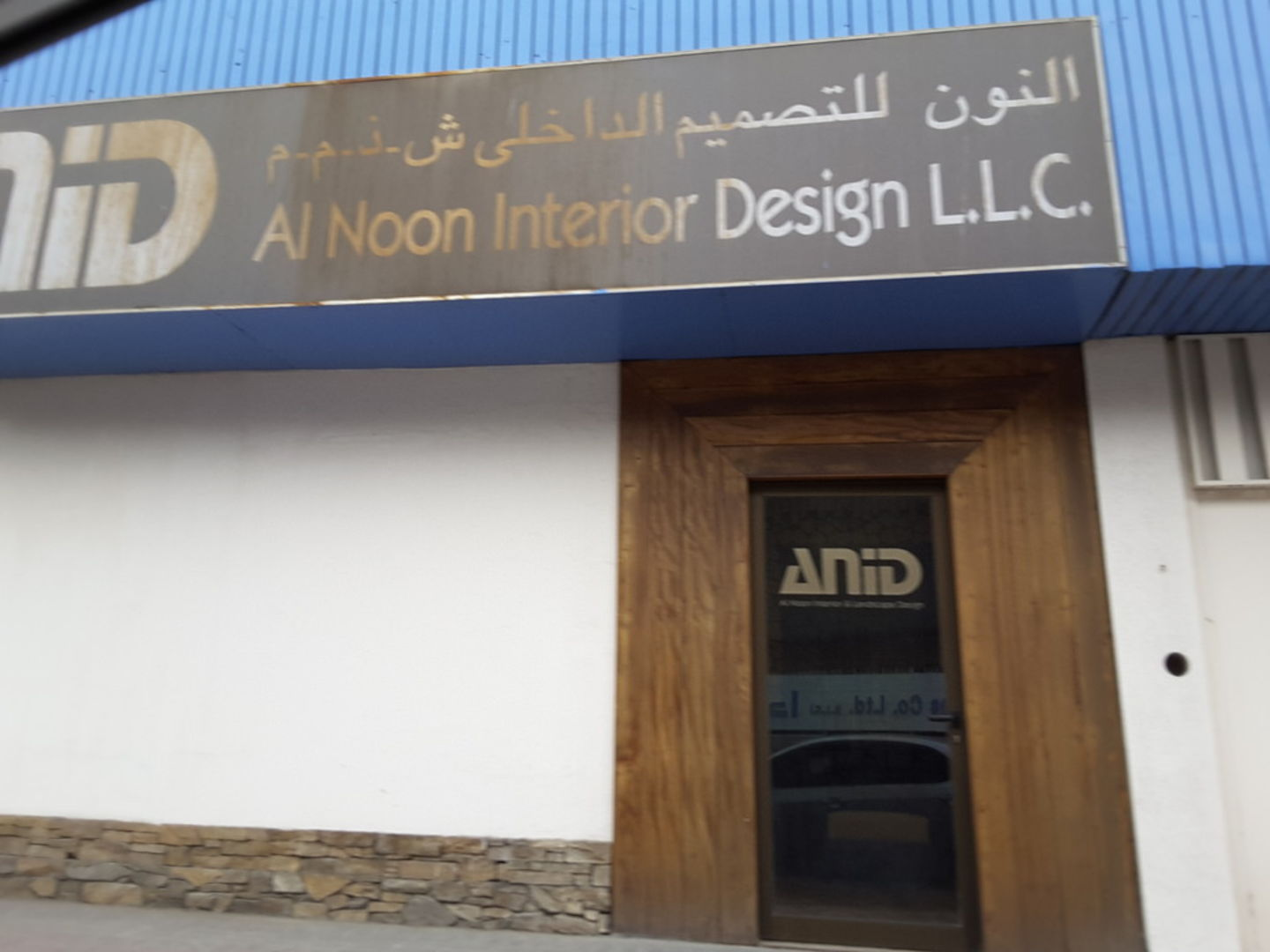 HiDubai-business-al-noon-interior-design-construction-heavy-industries-landscaping-abu-hail-dubai-2