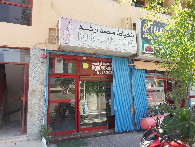 HiDubai-business-mohd-arshad-tailor-home-tailoring-al-satwa-dubai-2