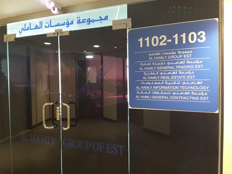 HiDubai-business-al-hamly-information-technology-b2b-services-distributors-wholesalers-sheikh-zayed-road-1-trade-centre-2-dubai-2