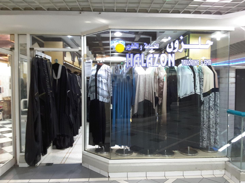 HiDubai-business-halazon-tailoring-embroidery-shopping-apparel-hor-al-anz-east-dubai-2