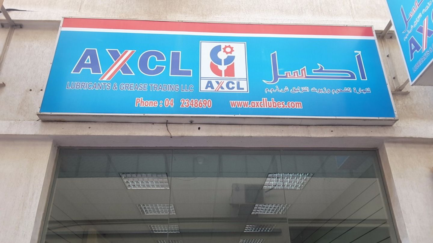 HiDubai-business-axcl-lubricants-grease-trading-b2b-services-distributors-wholesalers-naif-dubai