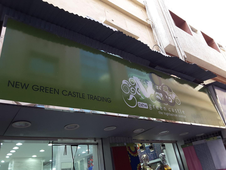 HiDubai-business-new-green-castle-trading-b2b-services-distributors-wholesalers-al-sabkha-dubai-2