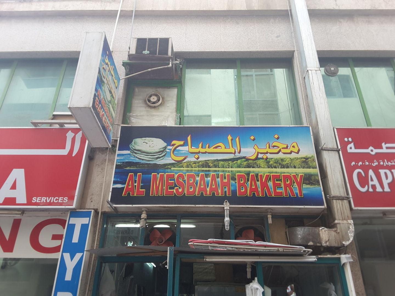 HiDubai-business-al-mesbaah-bakery-food-beverage-bakeries-desserts-sweets-al-rigga-dubai-2