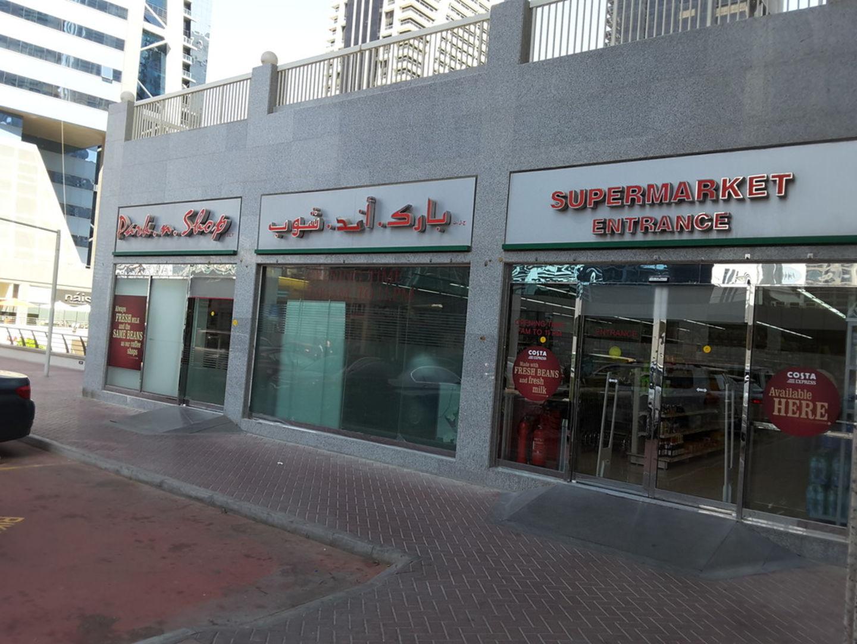 HiDubai-business-parks-n-shop-shopping-supermarkets-hypermarkets-grocery-stores-jumeirah-lake-towers-al-thanyah-5-dubai