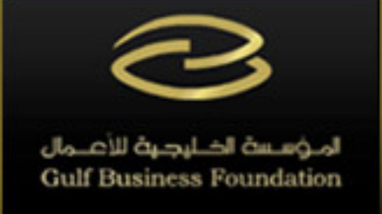 HiDubai-business-gulf-business-foundation-b2b-services-distributors-wholesalers-al-quoz-industrial-3-dubai-2