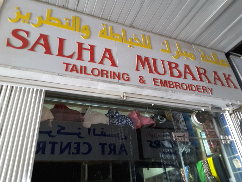 HiDubai-business-salha-mubarak-tailoring-embroidery-home-tailoring-al-fahidi-al-souq-al-kabeer-dubai-2
