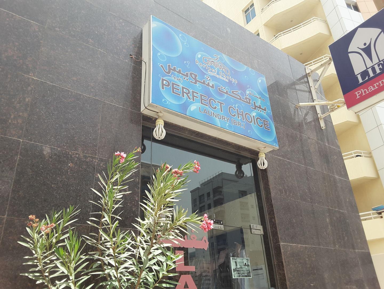 HiDubai-business-perfect-choice-laundry-home-laundry-al-barsha-1-dubai-2