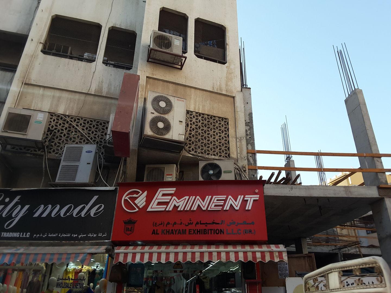 HiDubai-business-eminent-al-khayam-exhibition-b2b-services-distributors-wholesalers-al-ras-dubai-2