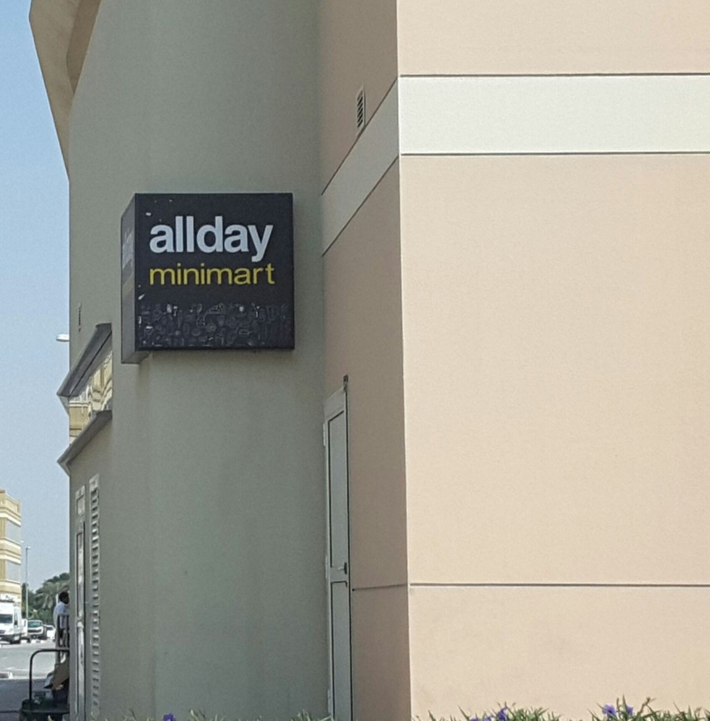 HiDubai-business-allday-minimart-dubai-studio-city-food-beverage-supermarkets-hypermarkets-grocery-stores-dubai-studio-city-al-hebiah-2-dubai