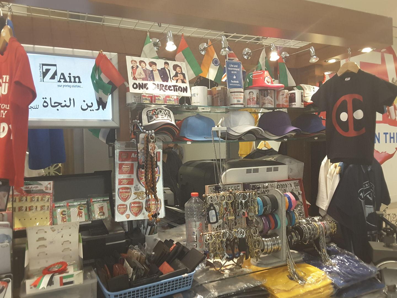 HiDubai-business-zain-alnajat-shopping-souvenirs-gifts-al-rigga-dubai-2