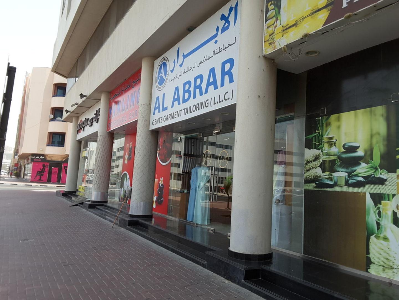 HiDubai-business-al-abrar-gents-garments-tailoring-home-tailoring-hor-al-anz-east-dubai