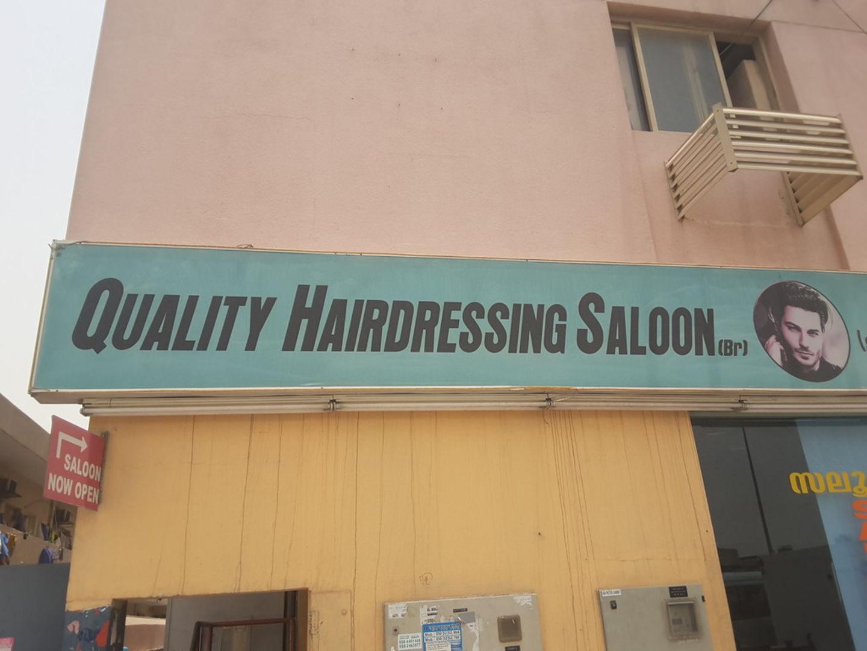 HiDubai-business-quality-hairdressing-saloon-beauty-wellness-health-beauty-salons-al-quoz-industrial-2-dubai-4