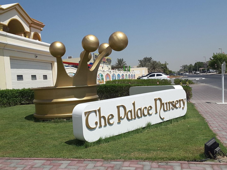 HiDubai-business-the-palace-nursery-education-daycare-centres-playschools-al-safa-2-dubai-2